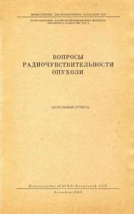 9. Buch rechts